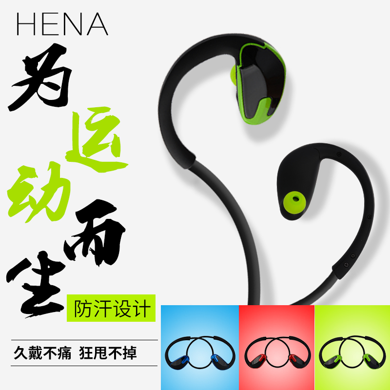 HENA Super Bass Bluetooth Earphone Sports Wireless Headphones With Mic HiFi Stereo Bluetooth Headsets For Phone Headset Gamer<br>