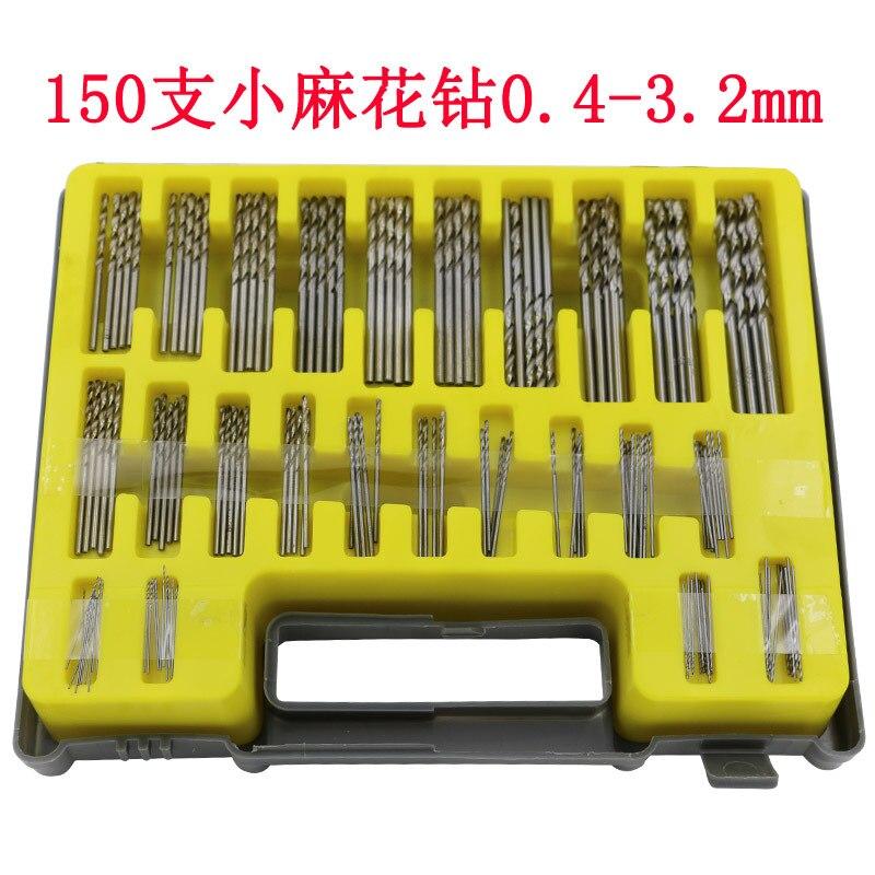 Hot 150PC Mini drill bit 0.4-3.2mm plastic box box micro hole set<br><br>Aliexpress