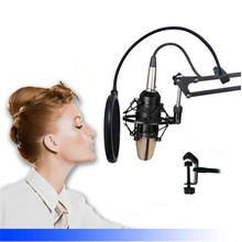 High quality broadcast recording Capacitor microphone dedicated bop cover voice studio microphone BOP Cover Black
