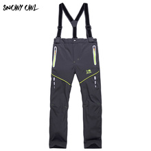 Brand Climbing Trousers Children Outerwear Warm Trousers Sporty Ski Suit Waterproof Windproof Boys Girls Ski Pants h40(China)