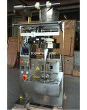 Vertical Form Grain/Seeds/ Rice Packing Machine Manufacturer pump
