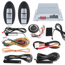 Universal PKE car alarm system auto passive keyless entry kit, remote engine start stop push button start, touch password keypad(China)