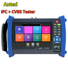 "Handheld IPC Tester, CCTV Video Tester Tool with 7"" Touch Screen LCD, Professional Onvif IP Camera Test Monitor with POE"