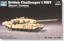 Trumpeter 1/72 scale tank models 07105 British Army Challenger I Main War Tanks Desert Heavy Armored Type