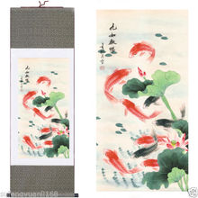 "40""Chinese SuZhou Silk Art Nine Goldfish Silk Decoration Scroll Painting"