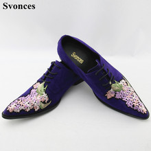 Svonces 38-46 Genuine Leather Shoes Men Vintage Oxfords For Men Dress Shoes  Lace Up 1910360e2bc1