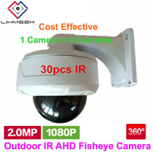 Popular Outdoor IR Camera Fisheye AHD 360 Degree 1080P 2.0 Megapixel 1.2mm wide angle fisheye lens Security Camera 30pcs IR LEDs