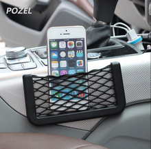 Car Carrying Bag Car Phone Net Case For SEAT Ibiza Leon Toledo Exeo FR Altea Cordoba cupra concept