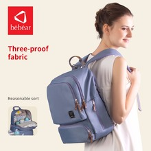2018 Bebear Diaper Bag with Fashion style backpack floral Baby Nappy Bag Travel Mather Bags Ladies Handbag wet bag(China)
