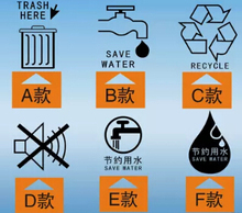 Warning sign wall sticker Prohibition of noise rubbish disposal water saving warning sign sticker