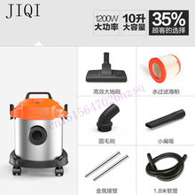 JIQI Vacuum cleaner household ultra quiet hand-held strong mite small large power carpet barrel type machine 10L 1200W wet dry(China)