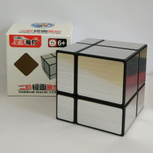 2016 New Shengshou SS Mirror Cube 2x2x2 Speed Magic Cube Puzzles Kids Educational Toys