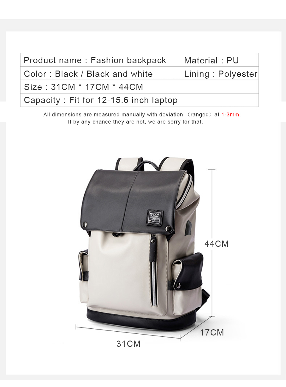 Men Backpack PU Leather Backpacks Male Laptop 17 Inch 15.6 Backpacking Women Female Bags Student Waterproof USB Charging Bagpack (3)