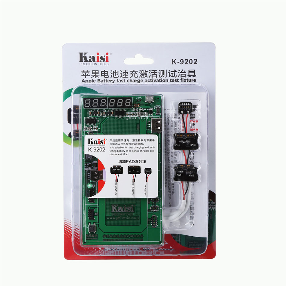 Kaisi   Battery Charging and Activation Circuit Board Wire for iPhone for iPad Repair Tools<br><br>Aliexpress