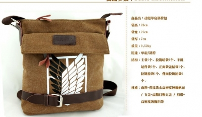 86010400 Attack on Titan bag