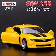 Gift for baby 1pc 1:36 12cm delicate mini Chevrolet Camaro car alloy model decoration boy children toy
