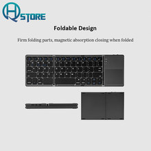 Thin ABS Mini Wireless Bluetooth Folding Keyboard Universal Slim Portable Aluminum Foldable Touchpad Keyboard for iPad Tablet PC