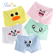 5-Pack Cute Animal Kids Underwear for Baby Boys Girls Boxer Children's Teenager Shorts Panties Underwear 3-11 T(China)