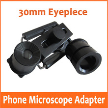 30mm Eyepiece Lens Diameter Universal Mobile Phone Bracket Mount for Medical Lab Laboratory Biological Stereo Microscope