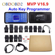 Best Quality MVP Auto Key Programmer MVP V16.9 Unlock Version Read IMMO/ECU Code Key Programmer Support English/Spanish CAN-BUS(China)