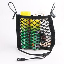 24X25cm Universal Elastic Mesh Net trunk Bag/Between Car organizer Seat Back Storage Mesh Net Bag Luggage Holder Pocket(China)
