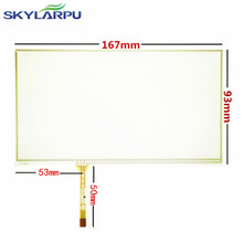 "skylarpu New 6.9"" inch 6.95"" inch 167*93mm Touch Screen Panels for 167mm*93mm GPS Touch screen digitizer panel replacement(China)"