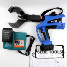 Battery powered hydraulic cable cutter for dia 85mm Cu/Al Cable and armoured cable BZ-85C(China)
