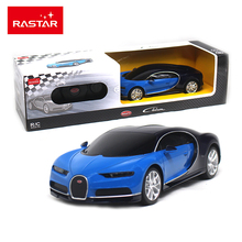 Licensed Rastar 1:24 RC Car Remote Control Toys Radio Control Car Toys For Boys New Year Gifts Kids Hobby Bugatti Chiron 76100(China)