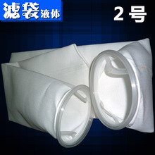 PP-2 Liquid Filter Bag (D=180mm,L=810mm)(China)
