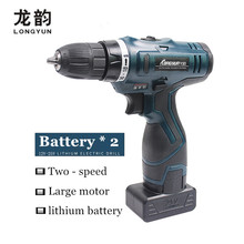 longyun Adjust speed home 16.8v Cordless Drill bit 25v Electric screwdriver extra Battery Wrench with plastic box power tool set