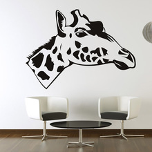 PVC Removable Self Adhesive Decals Head Of Giraffe Side Profile Wall Sticker Lounge Wall Decoration