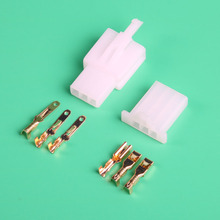 20pcs 2.8mm 3pin header automotive male female cable wiring terminal electrical connector plugs socket for car motocycle ebike