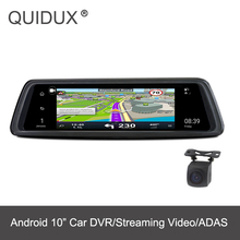 "QUIDUX Android 10"" Car DVR Touch Streaming Video RearView Camera Recorder Mirror GPS Bluetooth WIFI ADAS RAM 1G/ROM 16G Dash Cam(China)"