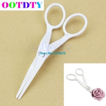 OOTDTY DIY Scissors Scrapbook Paper Photo Tools Diary Decoration Safety Scissors APR28_10