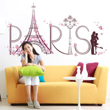Home Decor Supplies Living Room Decorative DIY Wall Stickers Romantic Paris Art Visual Wall Sticker PVC Wallpaper House Decals(China)