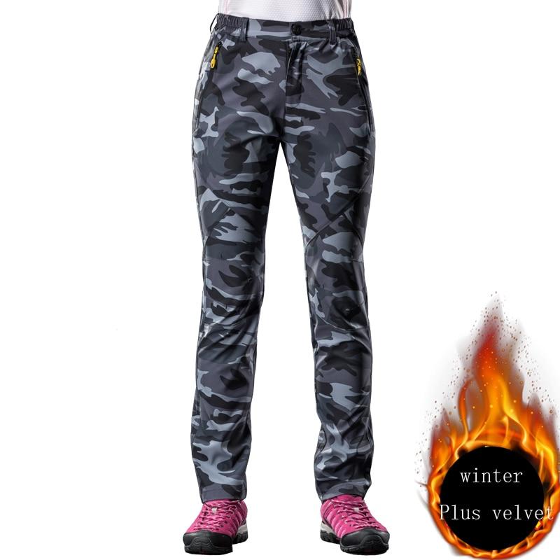 women pants Camouflage gray Plus velvet  1686