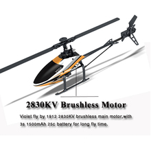 Brushless Motor RC Helicopter V950 2.4G 6CH 3D 6G System Flybarless professional rc helicopter RTF electric rc toys for gifts(China)