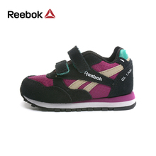 REEBOK Luxury Brand Kids Girls Sport Shoes LIFESTYLE DIV.CLASSICS Casual Walker Running Sneakers Baby Toddler Children Footwear(China)