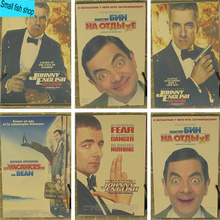 Johnny English Mr. Bean's Holiday Rowan Atkinson Home Furnishing decoration Kraft Movie retro Poster Drawing core Wall stickers