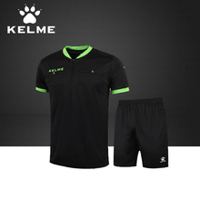 KELME Football Jerseys 2017 Soccer Referee Short Men Professional Uniform Camisetas De Futbol Customizable Sets Shirt K15Z225(China)