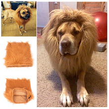 Pet Halloween Clothing Costume Lion Wig for Pets Dog Cat Fancy Dress-up Supplies Props Hot Sale(China)