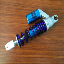 STARPAD For Motorcycle Accessories retrofitted with a bottle of blue damper for Fuk Hi clever grid fast eagle: U fork 30CM/1PCS