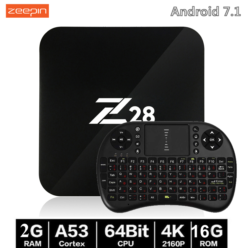 NEW! Zeepin Android 7.1 Z28 2G 16G Smart TV Box Cortex A53 RK3328 Quad core 2.4GHz WiFi H.265 HDMI Set Top Box Support TF card(China (Mainland))