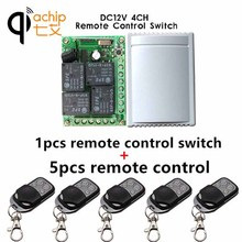 433Mhz Universal Wireless Remote Control Switch DC12V 4CH relay Receiver Module and 5pcs 4 channel RF Remote 433 Mhz Transmitter(China)