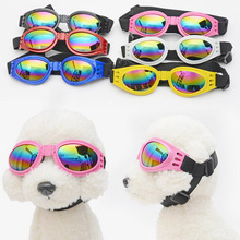 Summer Pet Dog Sunglasses Eye Wear Protection Goggles Medium Large Dog Accessories Fashion Pet Products 30(China)