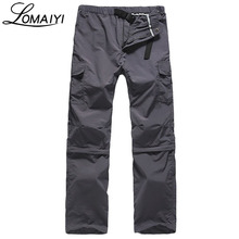 LOMAIYI Removable Legs Men's Cargo Pants Pockets 2017 Summer Men Waterproof Trousers Male Khaki Thin Work Casual Pants,AM095(China)