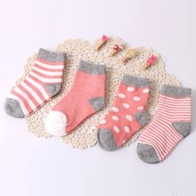 Newborn Baby Girl Boy Kids Crib Shoes Pre walkers Socks 0-2 Years Drop Shipping 4 Pairs/set(China)