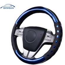 KKYSYELVA Blue Steering-wheel cover Soft leather Auto steering wheel cover Non-slip Red car steering covers 38cm wheel covers