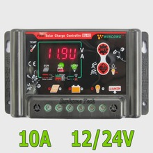 10A 12V 24V Auto intelligent Li Li-ion lithium LiFePO4 battery Solar Charge Controller Regulator voltage adjustable with 5V USB