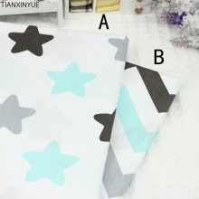 Choose size white cloth with grey black blue stars zigzag 100% cotton twill DIY patchwork craft kids bedding cushion chic fabric(China)